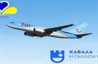 Ξεκινάνε τον Μάιο οι πτήσεις Βρυξέλλες-Καβάλα. Στην Αλεξανδρούπολη ακόμα περιμένουμε τους… Ρώσους