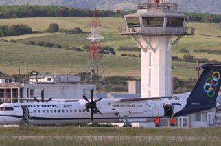 Αύξηση της επιβατικής κίνησης στο αεροδρόμιο Αλεξανδρούπολης τις γιορτές