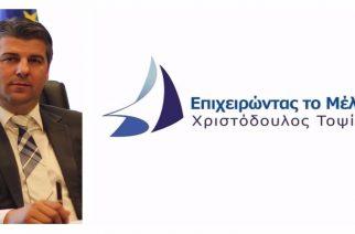 Τοψίδης: Θα μείνω Πρόεδρος του Επιμελητηρίου. Δεν με ενδιαφέρουν Βουλή και Δήμος