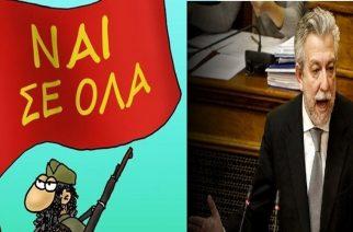 Με νόμο που ψήφισαν χθες ΣΥΡΙΖΑ-ΑΝΕΛ, θα συλλαμβάνονται όσοι εμποδίζουν τους πλειστηριασμούς