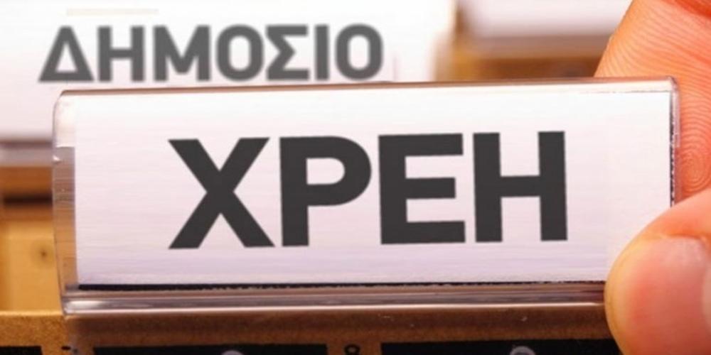 Πάνω από 90 εκατ. ευρώ χρωστούν στο Δημόσιο μεγαλοοφειλέτες της περιοχής Ορεστιάδας