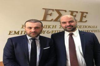 Συνεργασία της Ομοσπονδίας Εμπορίου και Επιχειρηματικότητας Θράκης με την ΕΛΣΤΑΤ