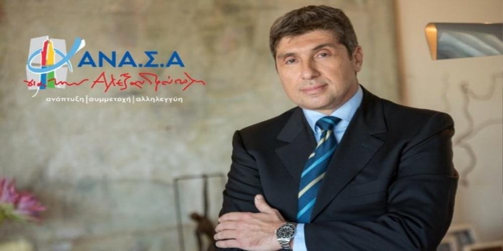 Μιχαηλίδης-ΑΝΑ.Σ.Α: Μηδενικές οι απορροφήσεις του ΕΣΠΑ, παρά τις αγωνιώδεις συνεντεύξεις του κ.Λαμπάκη