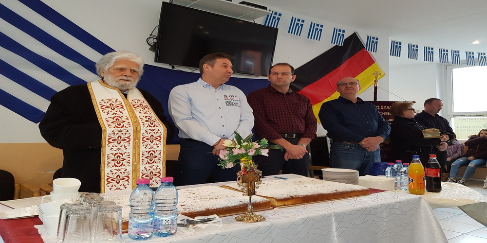 Ο Θρακιώτικος Σύλλογος του Λουντενσάϊντ Γερμανίας έκοψε την πίτα του