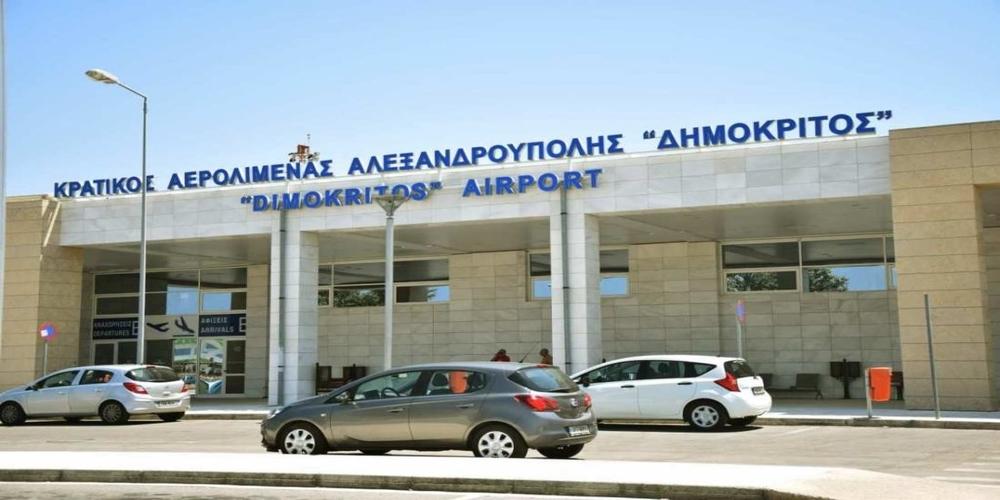 Διεθνές Κέντρο Πιστοποίησης Υγείας Πιλότων δημιουργείται στο αεροδρόμιο Αλεξανδρούπολης