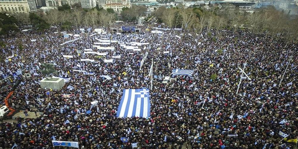 ΔΕΙΤΕ LIVE το συλλαλητήριο όπου 500.000 κόσμος βροντοφωνάζει: Η Μακεδονία είναι μία και ελληνική