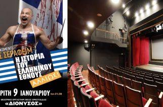 Ορεστιάδα: Ο Σίλας Σεραφείμ με stand-up comedy στο θέατρο ΔΙΟΝΥΣΟΣ