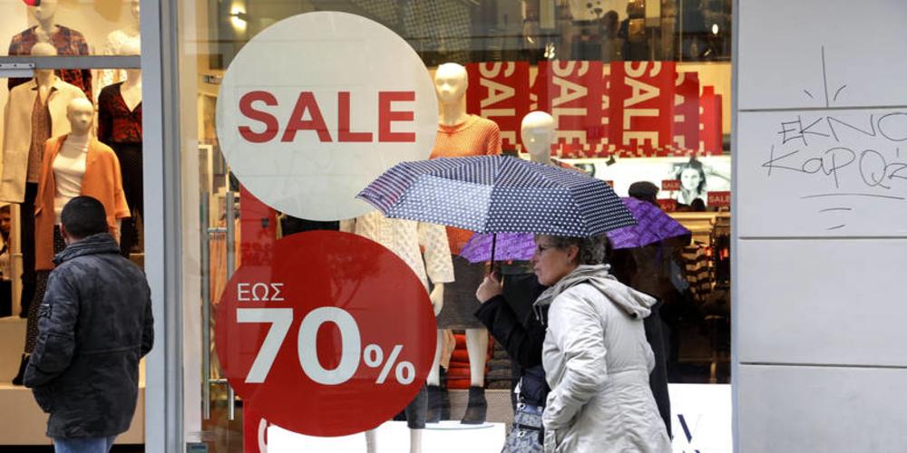 Εμπορικός Σύλλογος Αλεξανδρούπολης: Αρχίζουν 8 Ιανουαρίου οι Χειμερινές Εκπτώσεις. Τι ισχύει