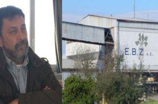 """Ο Αλεξανδρουπολίτης Νενεδάκης που διόρισαν στη διοίκηση της ΕΒΖ γιατί είναι """"εξαφανισμένος"""";"""