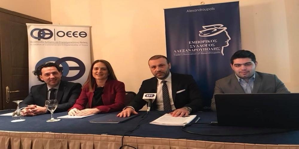 Την ετήσια έκθεση του παρουσίασε ο Εμπορικός Σύλλογος Αλεξανδρούπολης. Επιστροφή οικονομικού κλίματος στο 2014
