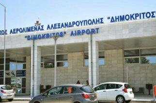 Αεροπορική σύνδεση Καλαμάτας-Αλεξανδρούπολης εξετάζει η Περιφέρεια Πελοποννήσου. Στόχος η βαλκανική τουριστική αγορά
