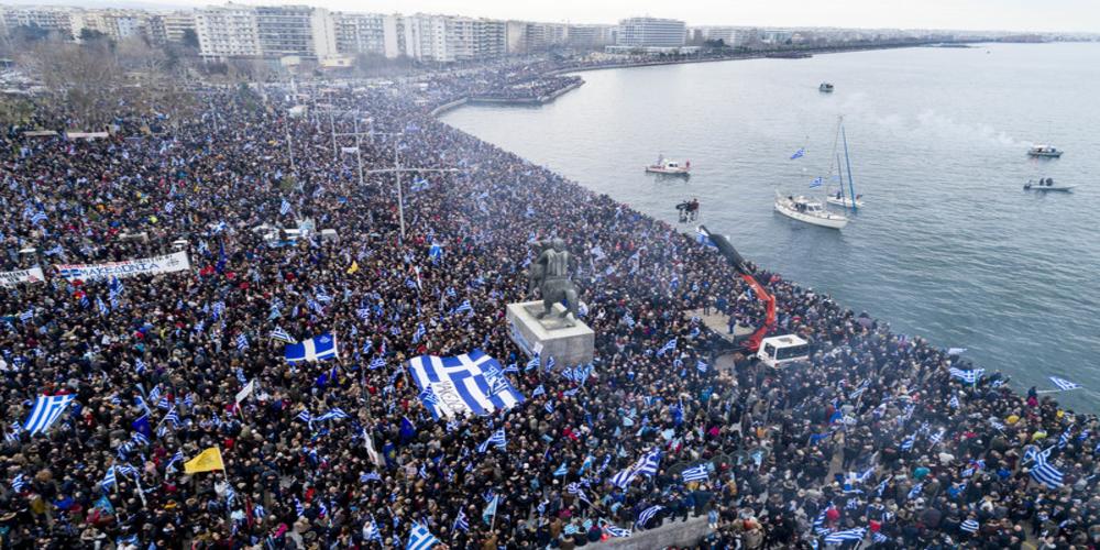 ΔΕΙΤΕ ΒΙΝΤΕΟ με χαρακτηριστικές στιγμές απ' το συλλαλητήριο χιλιάδων Ελλήνων  για τη Μακεδονία μας