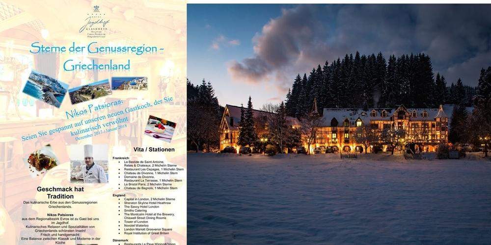 Ο συντοπίτης μας Chef Νίκος Πατσιώρας διαφημίζει Έβρο και Διδυμότειχο σε πολυτελέστατο Γερμανικό ξενοδοχείο
