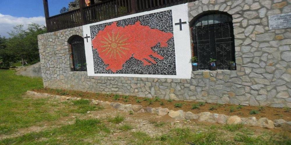 Οι Σκοπιανοί ετοιμάζονται να διεκδικήσουν περιουσίες στη Μακεδονία με… τουρκική βοήθεια