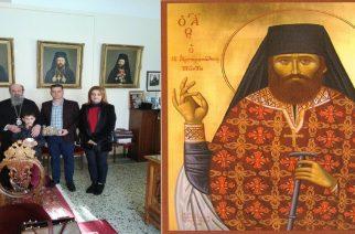 """Τα Ιερά Λείψανα του Αγίου Γεωργίου του Καρσλίδη θα υποδεχθεί ο Σύλλογος Ποντίων Β. Έβρου """"Ο Διγενής"""""""