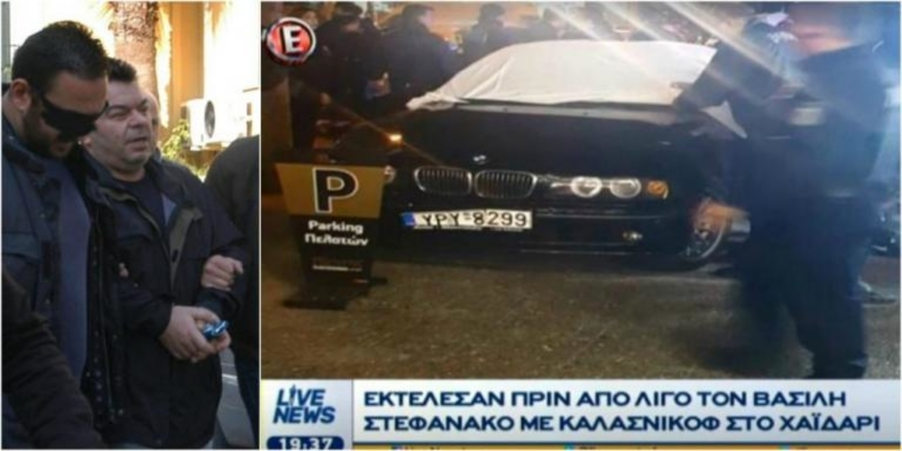 «Γάζωσαν» με 22 σφαίρες τον πρώην βαρυποινίτη Βασίλη Στεφανάκο στο Χαϊδάρι