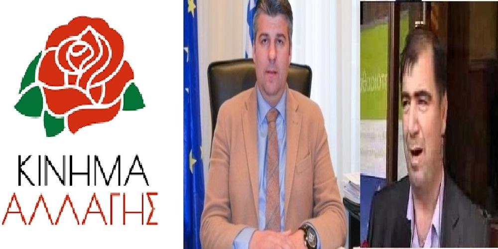 H Νομαρχιακή Επιτροπή Κινήματος Αλλαγής Έβρου απαντά στο δημοσίευμα του Evros-news.gr για Τοψίδη, Κιτσικίδη