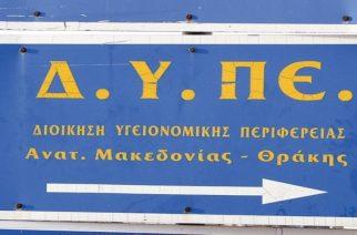 """Μετά την Κομοτηνή και η Ξάνθη θέλει να """"αρπάξει"""" απ' την Αλεξανδρούπολη την έδρα της νέας ΥΠΕ ΑΜ-Θ"""
