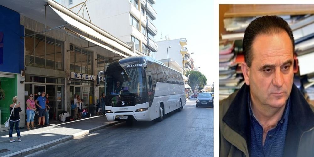 Λεωφορεία για το συλλαλητήριο της Θεσσαλονίκης με μισό εισιτήριο από το ΚΤΕΛ Έβρου