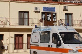 Σαμοθράκη: Τί αποφάσισαν κάτοικοι και Δ.Σ, για νέο Κέντρο Υγείας και τις υπογραφές που μαζεύτηκαν