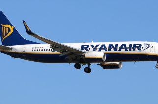 Τέταρτη εταιρεία, η Ryanair, σκέφτεται πτήσεις για Αλεξανδρούπολη αλλά από εξωτερικό