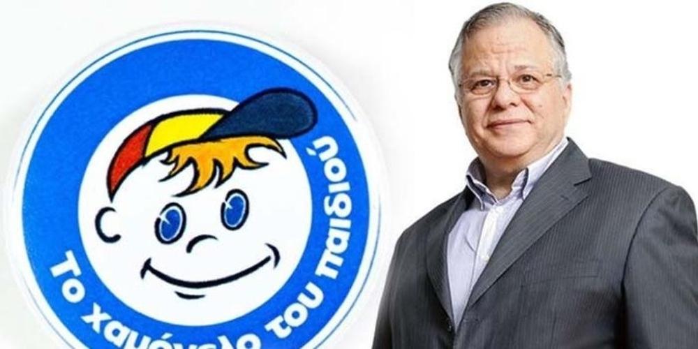 Συνεργασία δήμου Ορεστιάδας με το «Χαμόγελο του Παιδιού»