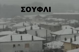 Επέλαση κακοκαιρίας. Χιόνια στο Σουφλί, κλειστά σχολεία στο Διδυμότειχο (video+φωτό)