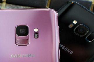 Παρουσιάστηκαν τα Samsung Galaxy S9 και S9+ χθες στη Βαρκελώνη (video+φωτό)