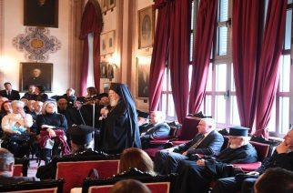 Νέα έκκληση του Οικουμενικού Πατριάρχη Βαρθολομαίου για επαναλειτουργία της Θεολογικής Σχολής της Χάλκης