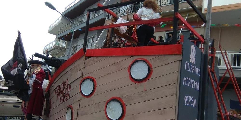 Έκλεψε την παράσταση το σημερινό καρναβάλι των Φερών(φωτορεπορτάζ)