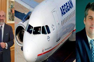 Λαμπάκης: Εγώ και ο Τοψίδης καταγγείλαμε την AEGEAN στην Επιτροπή Ανταγωνισμού