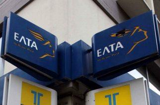 Προκήρυξη για 11 προσλήψεις στα ΕΛΤΑ Αλεξανδρούπολης. ΔΕΙΤΕ ΤΗΝ