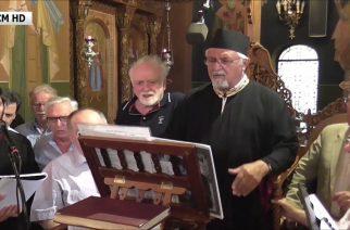 Hμερίδα απ' τους Ιεροψάλτες Διδυμοτείχου, Ορεστιάδος και Σουφλίου, μετά το καθιερωμένο γλέντι