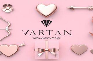 ΒΑΡΤΑΝ-Κοσμήματα: Άπειρες επιλογές κορυφαίων δώρων για αυτούς που αγαπάτε