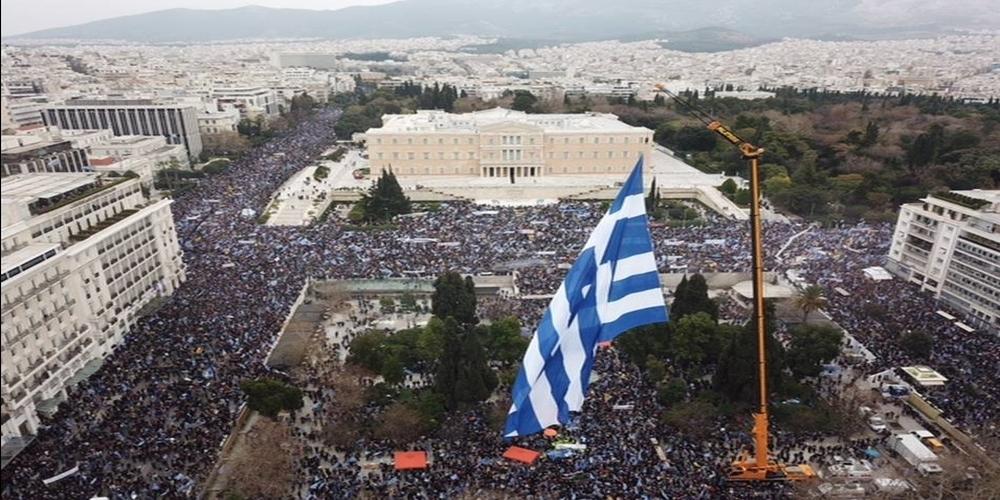Πάνω από 1 εκατ. Έλληνες βροντοφώναξαν στην Αθήνα: ΚΑΤΩ ΤΑ ΒΡΩΜΟΧΕΡΑ ΣΑΣ ΑΠ' ΤΗ ΜΑΚΕΔΟΝΙΑ