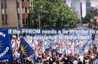 Ξεσηκώνονται και οι Έλληνες της Μελβούρνης. Συλλαλητήριο για τη Μακεδονία. Παρόντες οι Θρακιώτες(video)