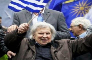 Κωνσταντίνος Τριανταφυλλάκης: ΣΗΜΕΙΩΣΕΙΣ ΑΠΟ ΕΝΑ ΣΥΛΛΑΛΗΤΗΡΙΟ