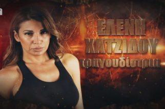"""""""Εφτάψυχη"""" η Εβρίτισσα τραγουδίστρια Ελένη Χατζίδου, συνεχίζει στο Survivor με τη στήριξη του κόσμου"""