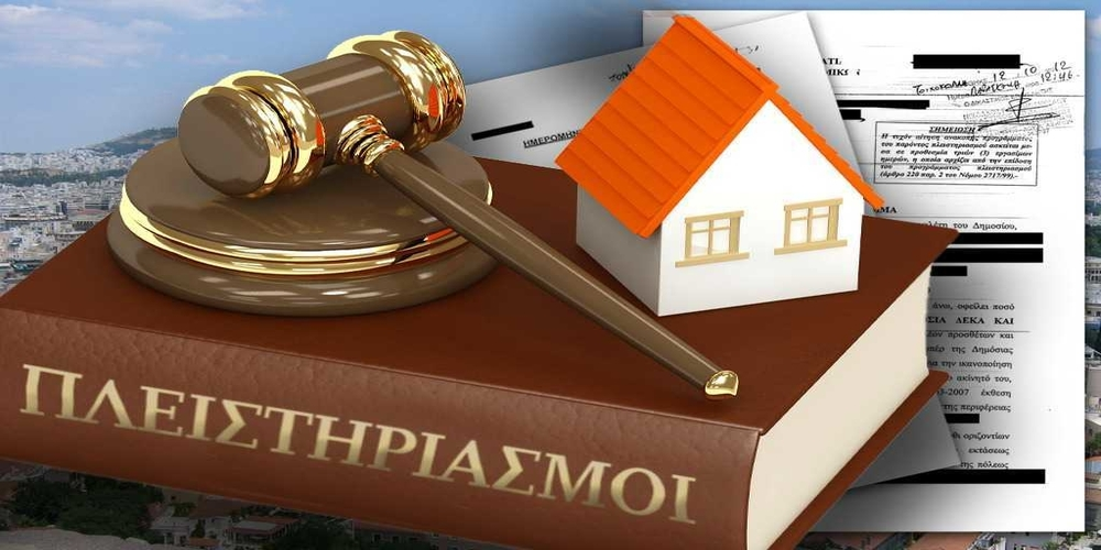 ΑΠΟΚΛΕΙΣΤΙΚΟ: Πλειστηριασμός Πρώτης (κύριας) κατοικίας στην Αλεξανδρούπολη από την Τράπεζα Πειραιώς