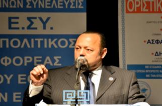 """Απάντηση της """"Ελλήνων Συνέλευσις"""" στο Evros-news.gr:΅Τα 600 δις υπάρχουν σε τράπεζα του Καναδά"""""""