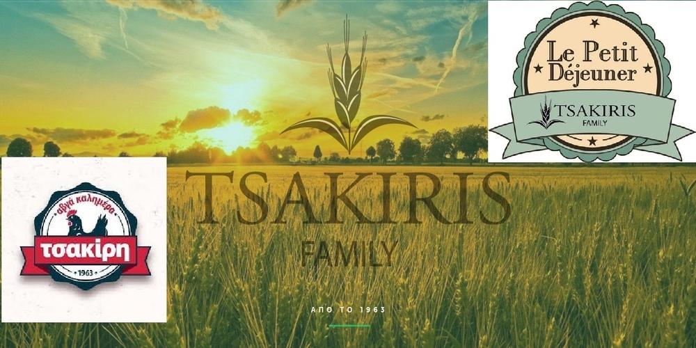 H TSAKIRIS FAMILY, 55 χρόνια κορυφαία εταιρεία στα αυγά, τώρα και στα Δημητριακά Le Petit Dejeuner