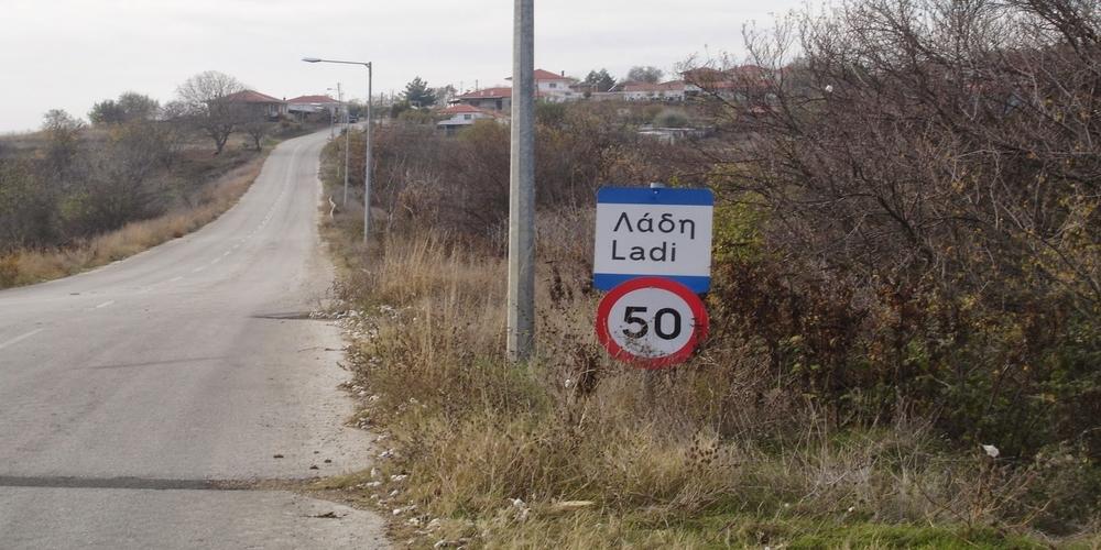 Έργα βελτίωσης του δρόμου Λάδη-Κυπρίνος ετοιμάζει η Περιφέρεια