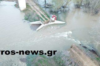 Έσπασε ανάχωμα στη Θυμαριά Σουφλίου. Πλημμύρισαν χιλιάδες στρέμματα-Τα νερά επεκτείνονται σε Τυχερό, Φυλακτό(ΒΙΝΤΕΟ)