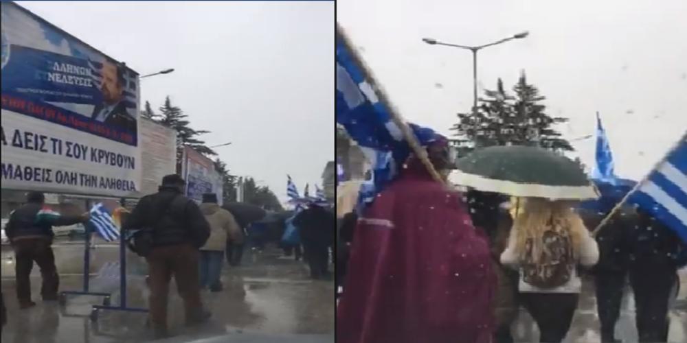 Ορεστιάδα: Πορεία μέσα στο χιονόνερο οι οπαδοί του καταζητούμενου Αρτέμη Σώρρα