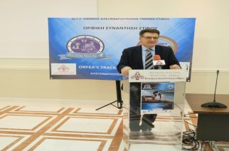 Αλεξανδρούπολη: Πάνω από 1.400 αθλητές στην 5ηΟρφική Συνάντηση Στίβου το Σάββατο