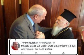 """ΑΠΟΚΛΕΙΣΤΙΚΟ: """"Επίθεση"""" του Υφυπουργού Εξωτερικών Τέρενς Κουίκ στον Οικουμενικό Πατριάρχη μέσω twitter"""