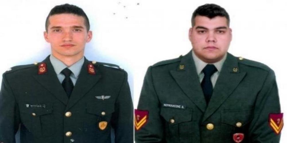 Την αποφυλάκιση των δύο στρατιωτικών μας ζητούν με κοινή επιστολή στον Ερντογάν οι Μητροπολίτες Διδυμοτείχου και Καστοριάς