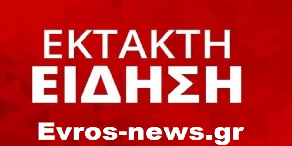Προφυλακίστηκαν οι δυο Έλληνες στρατιωτικοί. Ποιοί είναι. Οι Τούρκοι έδωσαν τα ονόματα τους