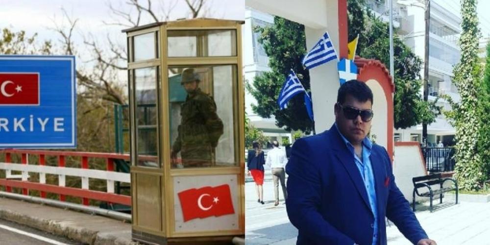 """""""Δεν είμαστε κατάσκοποι"""" είπαν στις απολογίες τους οι δυο Έλληνες στρατιωτικοί"""