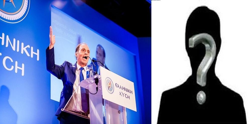 Ποιός πρώην βουλευτής Έβρου… φλερτάρει με το κόμμα Βελόπουλου;